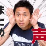 オオサカ堂の評判・口コミ!「最悪・危険・偽物・詐欺」の噂を徹底調査